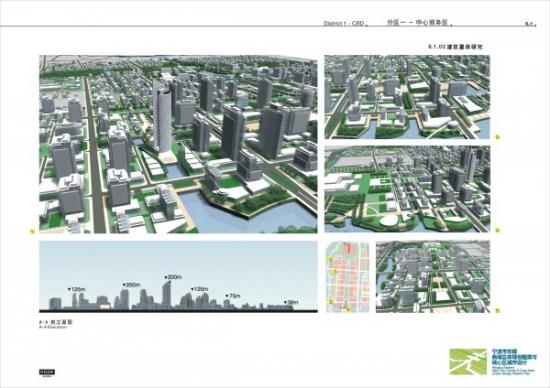 宁波市东部新城总体规划及核心区城市设计