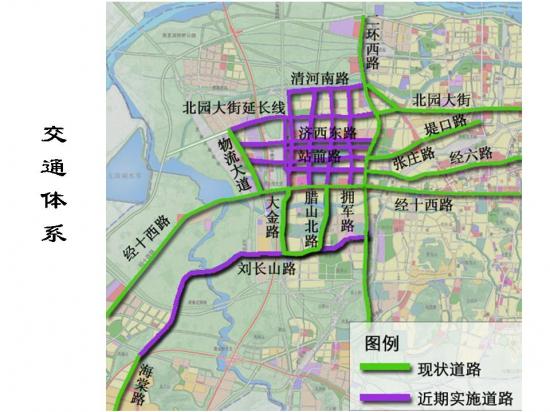 济南西客站片区概念性规划