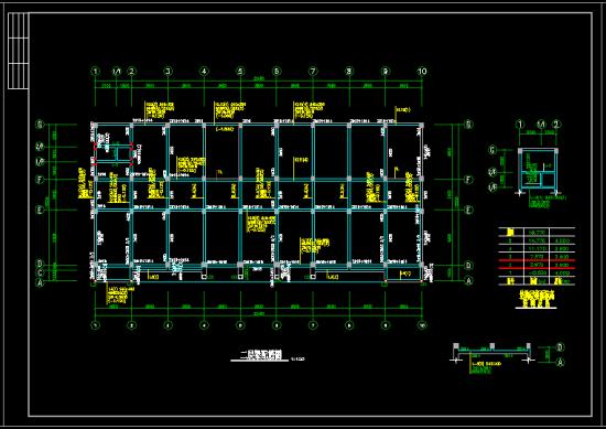四层框架办公楼建筑结构施工图