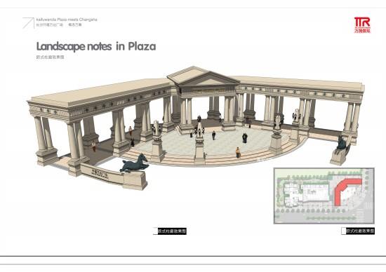 长沙开福万达广场景观概念方案
