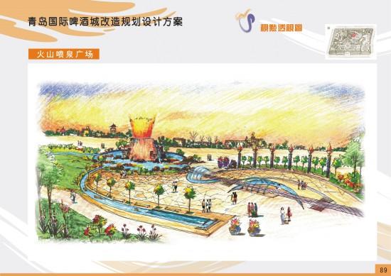 青岛国际啤酒城改造规划设计方案(93页)