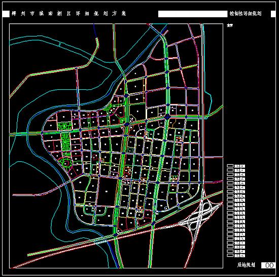 图则目录 一、总体分析: 1.区位 2.交通 3.环境 4.职能 二、现状: 5.区位图 6.用地现状图 7.基地分析 基础设施 人口分布 建筑层数 地价分析 三、规划 8.总体构思 环境特色 山水空间 地价规律 9.规划结构图 10.用地总图 11.公共设施规划 12.小区结构 13.绿地系统 14.空间景观 15.综合交通 16.建设导控 建筑密度 容积率 绿地率 17.近期建设
